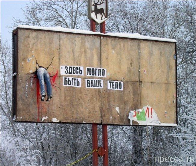 Очень суровая реклама (18 фото)