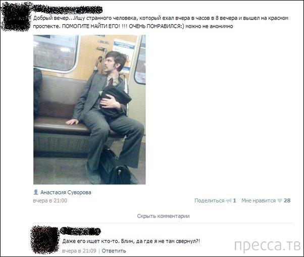 Прикольные комментарии из социальных сетей, часть 168 (20 фото)