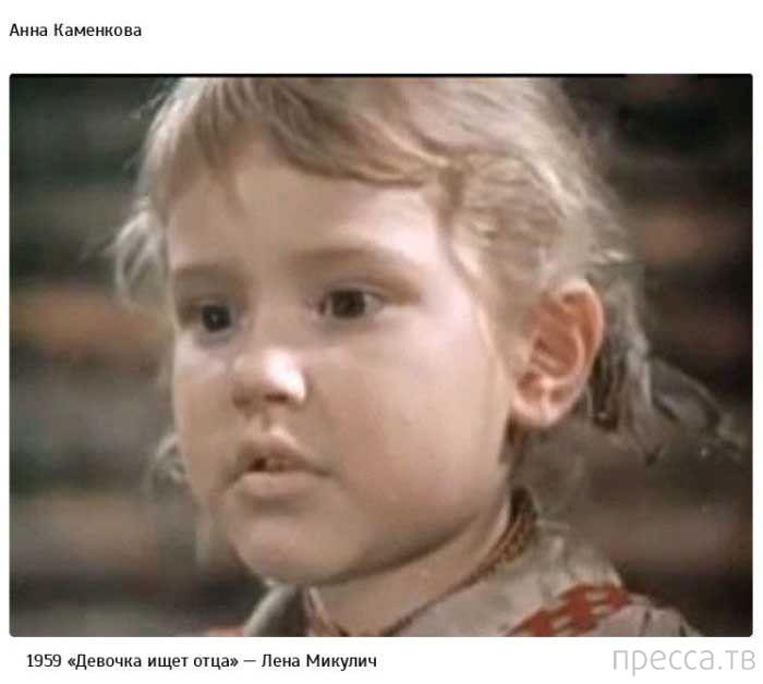 Первые роли известных советских актеров (67 фото)