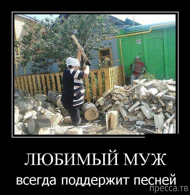 Самые злобные демотиваторы, часть 165 (30 фото)