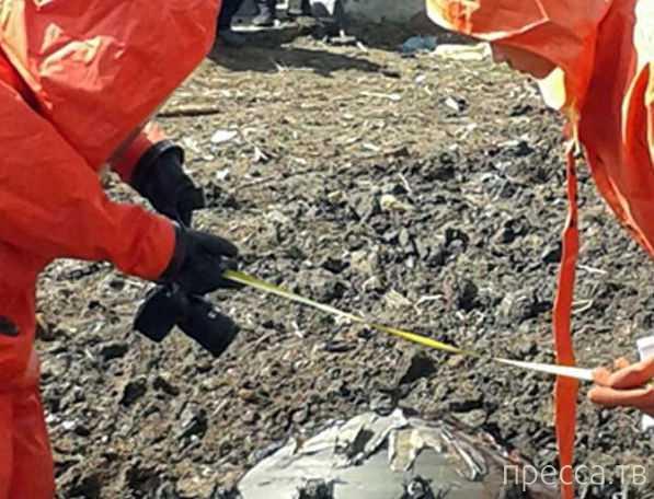 На северо-востоке Китая упали три НЛО (9 фото)