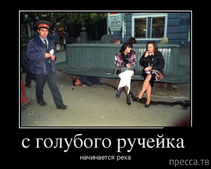Самые злобные демотиваторы, часть 172 (29 фото)