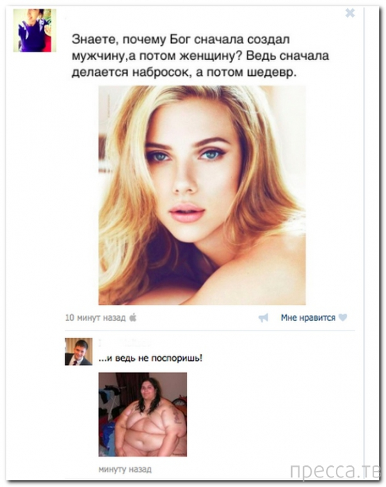 Прикольные комментарии из социальных сетей, часть 174 (40 фото)