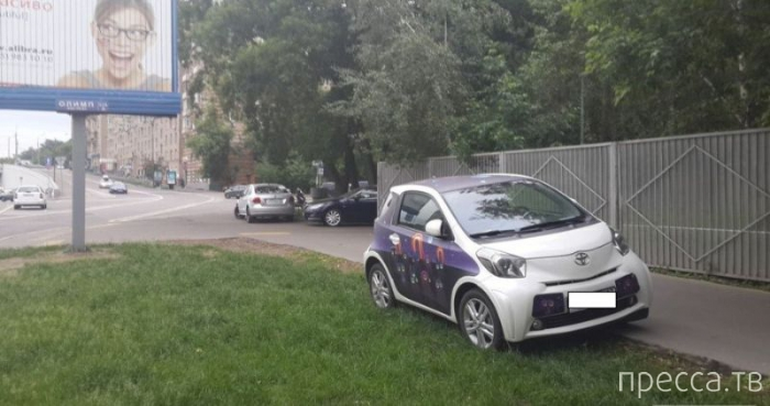 Месть за парковку (3 фото)