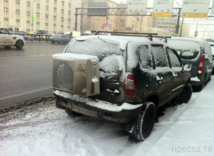 Автомобильные приколы, часть 5 (30 фото)