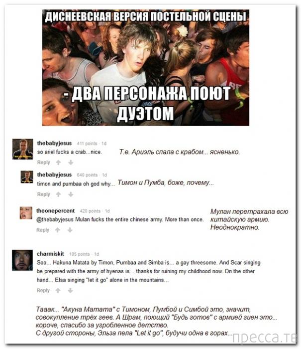 Прикольные комментарии из социальных сетей, часть 176 (40 фото)