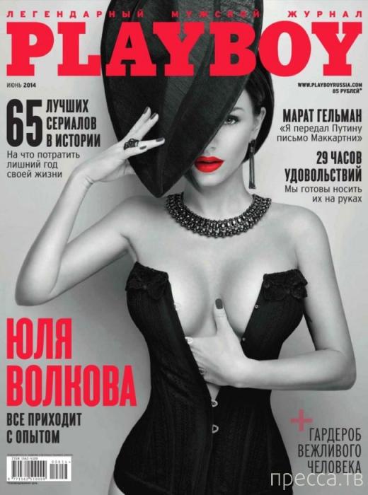 """Юлия Волкова из """"ТАТУ"""" в журнале """"Playboy"""" за июнь 2014 года(6 фоток)"""