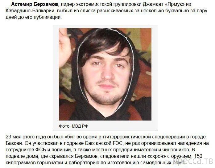 Топ 10: Самые опасные и разыскиваемые преступники России (11 фото)