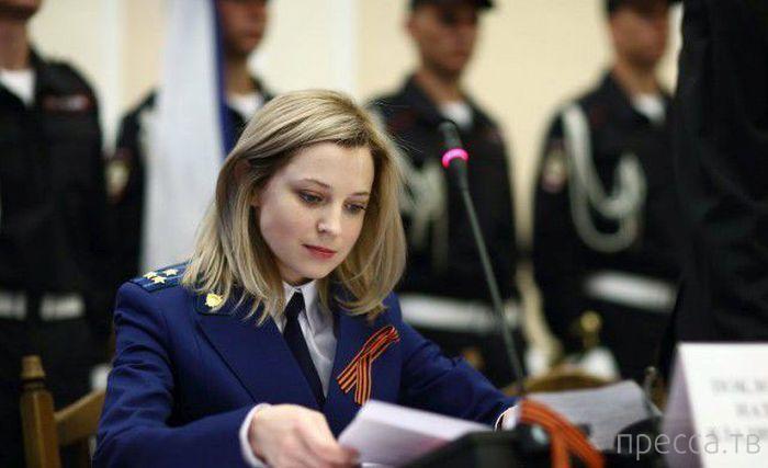 Интересные факты о Наталье Поклонской - прокуроре Крыма (10 фото)