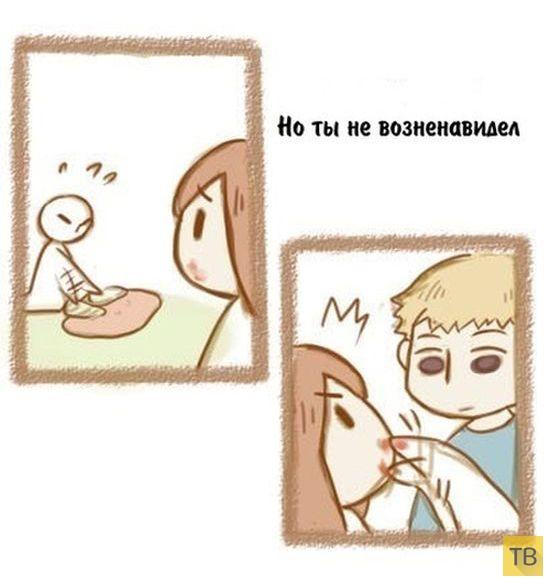 Трогательный комикс о любви (21 фото)