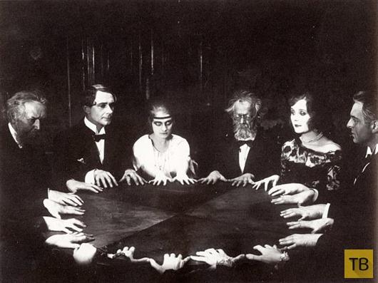 Научный взгляд на привидения (8 фото)