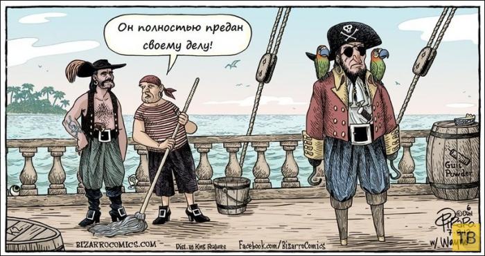 Веселые комиксы и карикатуры, часть 137 (27 фото)