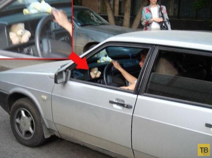 Автомобильные приколы, часть 6 (35 фото)