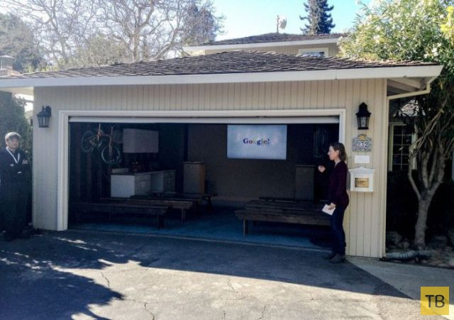 Все начиналось с гаража... Интересные факты о знаменитостях (10 фото)