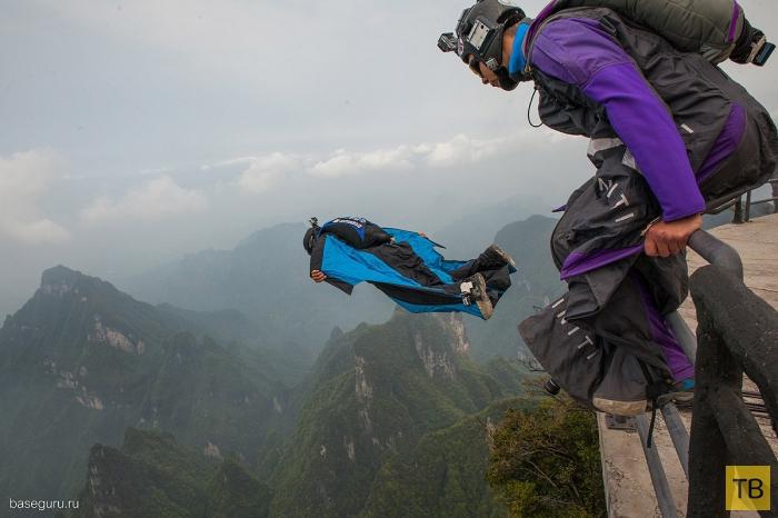 Прыжки со скал Аватара (23 фото + видео)