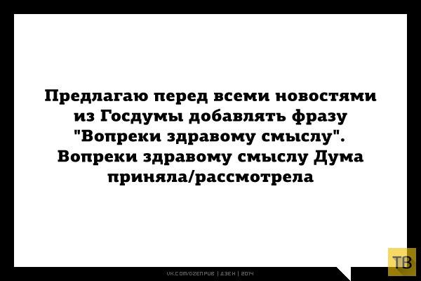 """Очередная подборка прикольных """"Аткрыток"""" (22 фото)"""