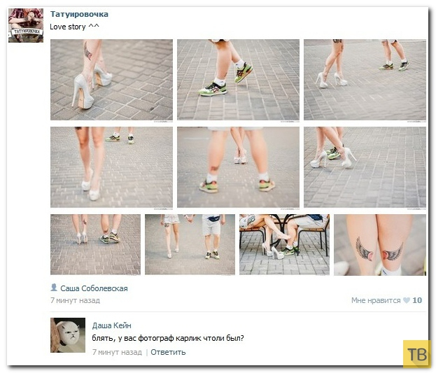 Прикольные комментарии из социальных сетей, часть 187 (39 фото)
