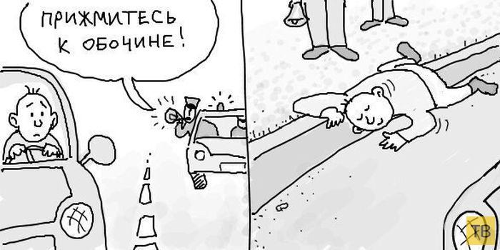 Веселые комиксы и карикатуры, часть 146 (17 фото)