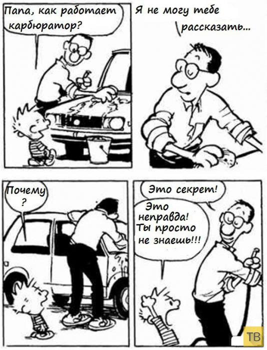 Веселые комиксы и карикатуры, часть 147 (18 фото)
