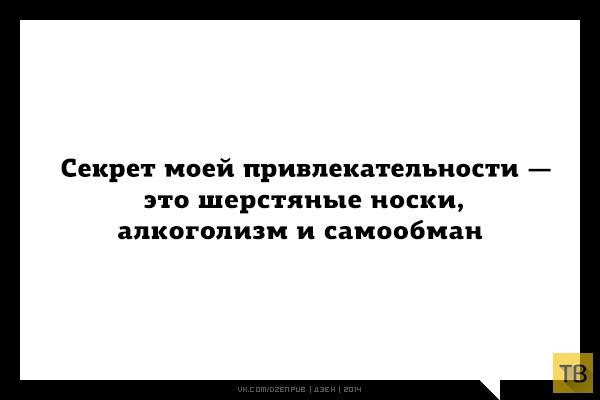 """Очередная подборка прикольных """"Аткрыток"""", часть 2 (17 фото)"""