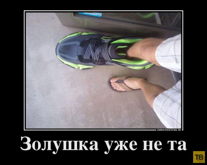 Подборка демотиваторов 30.06.2014 (32 фото)