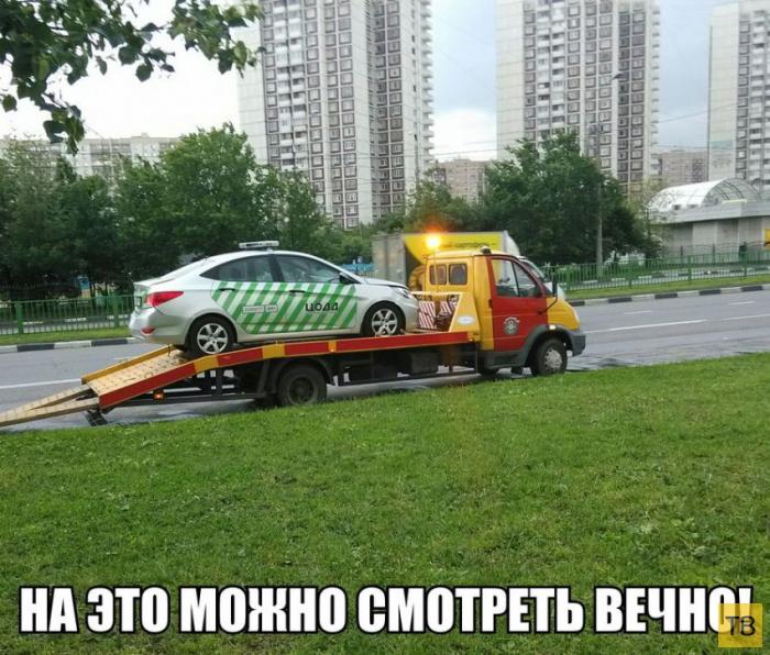 Автомобильные приколы, часть 8 (28 фото)