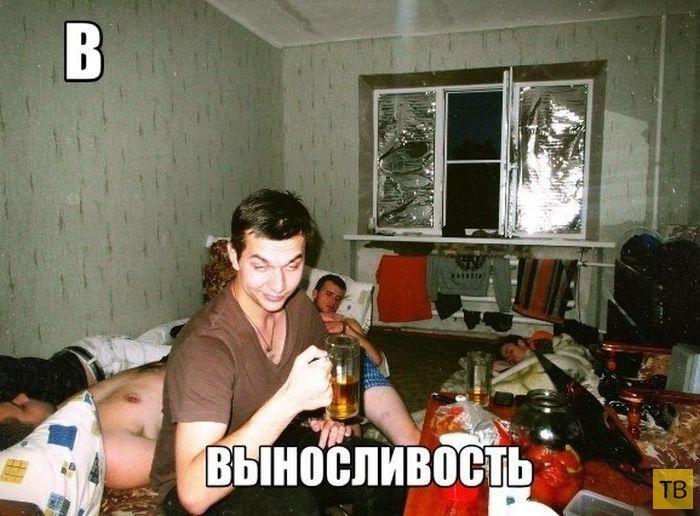 Подборка прикольных фотографий, часть 205 (108 фото)