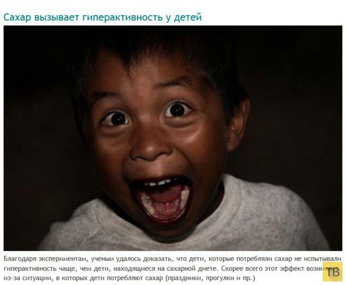Топ 9: Мифы, в которые мы верим с детства (9 фото)