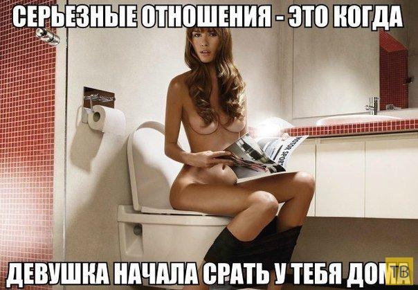 (18+) Подборка прикольной эротики (44 фото)