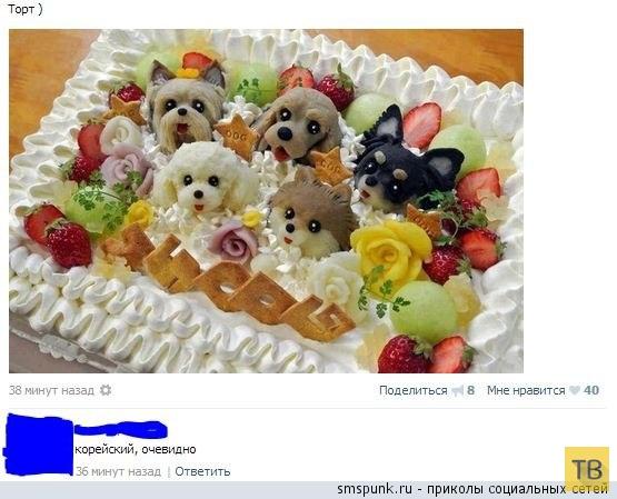 Прикольные комментарии из социальных сетей, часть 195 (48 фото)