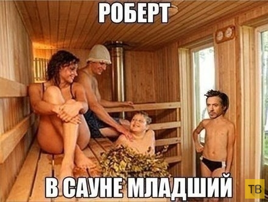 Прикольные фамилии знаменитостей (10 фото)