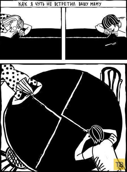 Веселые комиксы и карикатуры, часть 159 (15 фото)
