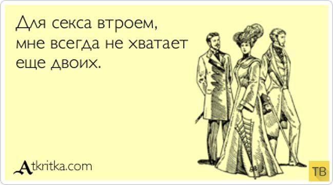 """Прикольные """"Аткрытки"""", часть 4 (31 фото)"""