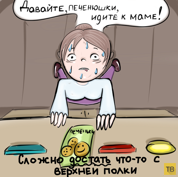 Проблемы коротышек (6 фото)