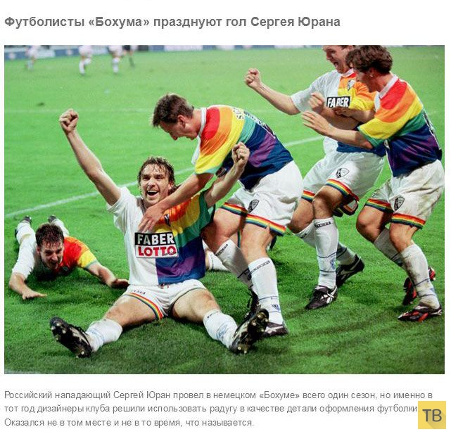 Необычные варианты футбольной экипировки (18 фото)