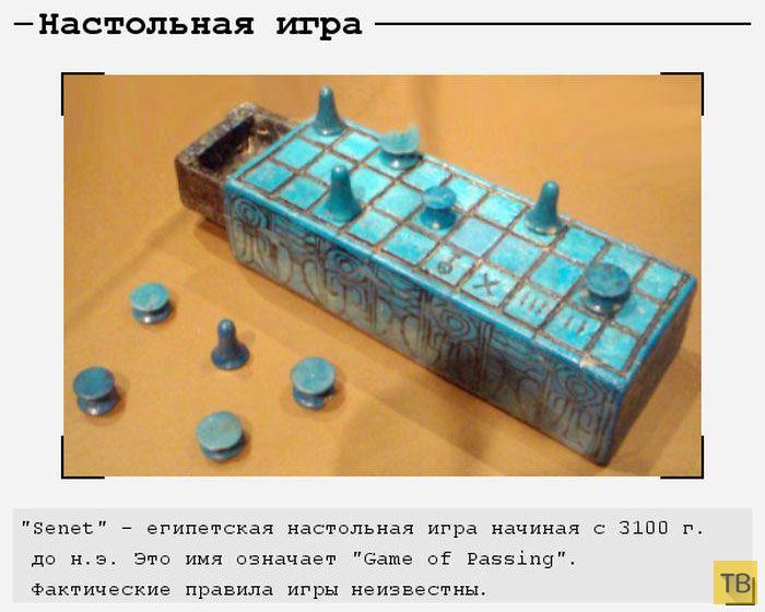 Обыденные вещи в древности (10 фото)