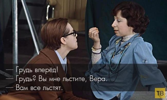 Любимые цитаты из «Служебного романа» (4 фото)