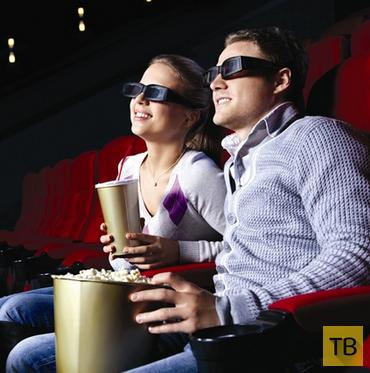 знакомства поход в кино