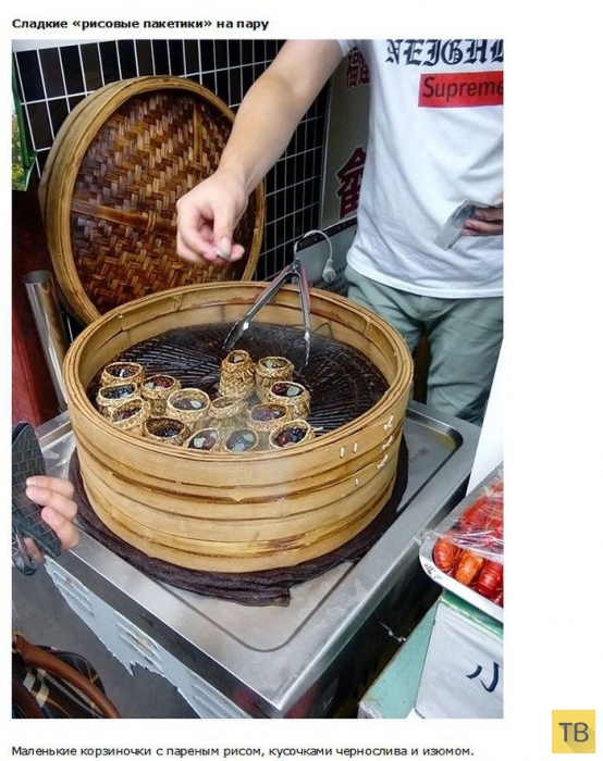 Разнообразная еда на улицах Китая (10 фото)