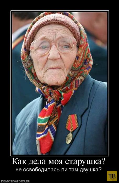 большая жопа моей бабушки фото коллекция армянских бабуль.