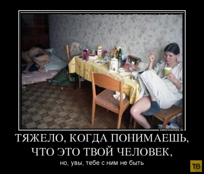 pod-yubkoy-tv