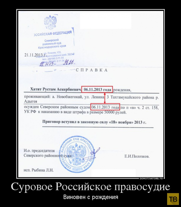 Подборка демотиваторов 22. 09. 2014 (35 фото)