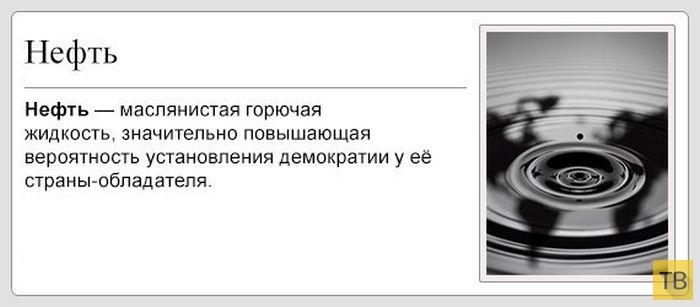 Подборка прикольных фотографий, часть 268 (98 фото)
