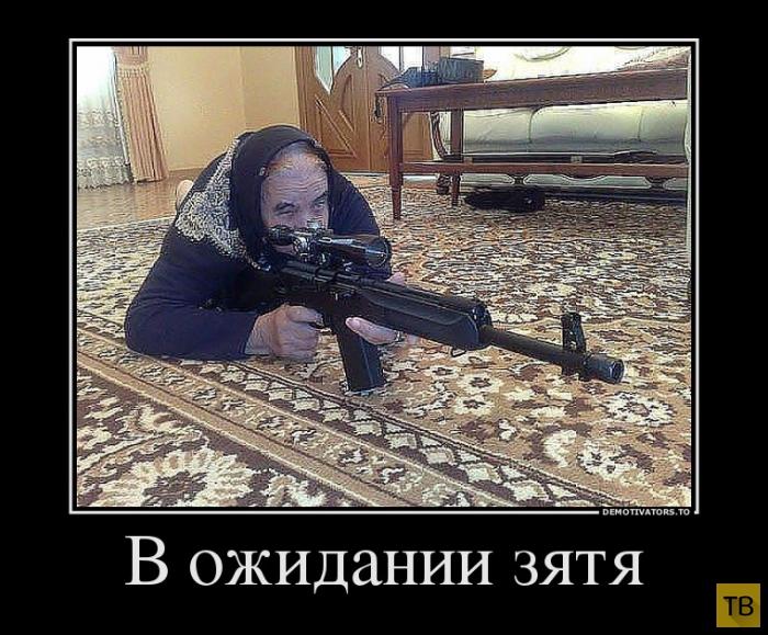 Подборка демотиваторов 10. 10. 2014 (32 фото)
