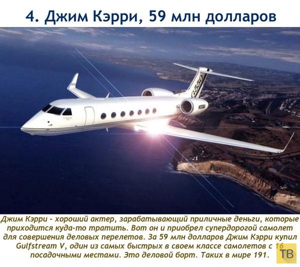 Топ 10: Самые дорогие частные самолеты, которыми владеют знаменитости (10 фото)