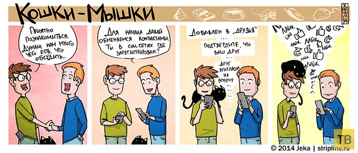 Веселые комиксы и карикатуры, часть 206 (17 фото)