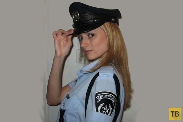 Девушки из правоохранительных органов разных стран (10 фото)