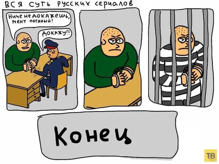 Веселые комиксы и карикатуры, часть 207 (19 фото)