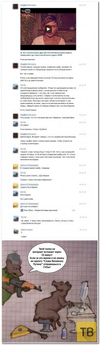 Прикольные комментарии из социальных сетей, часть 229 (29 фото)