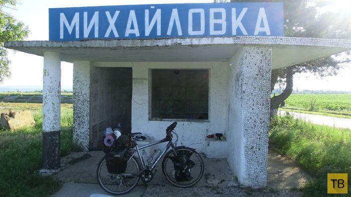 Велопутешествие из Украины в Индию (32 фото)